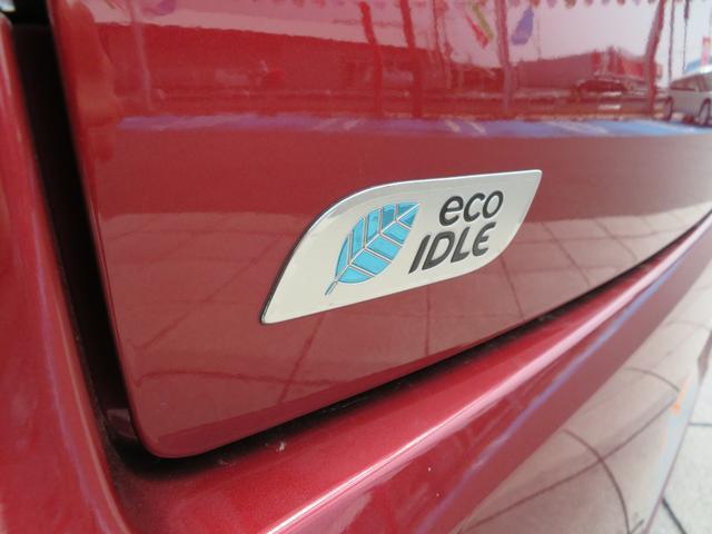 カスタム X SA 走行42000km スマアシ キーフリー LEDヘッドライト 純正フォグランプ エコアイドル シートリフター 誤発進抑制制御機能 横滑り防止装置機能 オートライト オートエアコン 純正アルミホイール(17枚目)