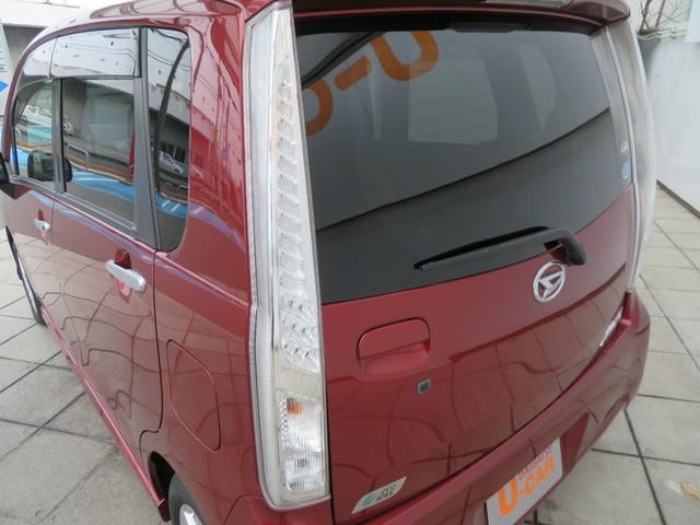 カスタム X SA 走行42000km スマアシ キーフリー LEDヘッドライト 純正フォグランプ エコアイドル シートリフター 誤発進抑制制御機能 横滑り防止装置機能 オートライト オートエアコン 純正アルミホイール(34枚目)