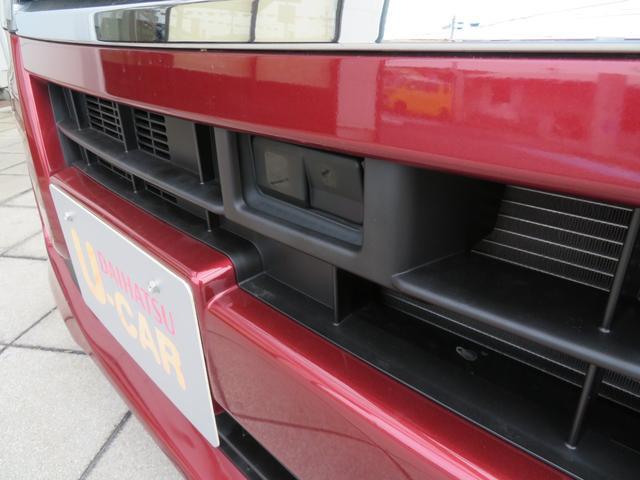 カスタム X SA 走行42000km スマアシ キーフリー LEDヘッドライト 純正フォグランプ エコアイドル シートリフター 誤発進抑制制御機能 横滑り防止装置機能 オートライト オートエアコン 純正アルミホイール(36枚目)