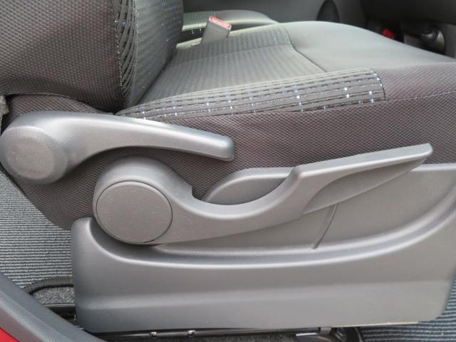カスタム X SA 走行42000km スマアシ キーフリー LEDヘッドライト 純正フォグランプ エコアイドル シートリフター 誤発進抑制制御機能 横滑り防止装置機能 オートライト オートエアコン 純正アルミホイール(43枚目)