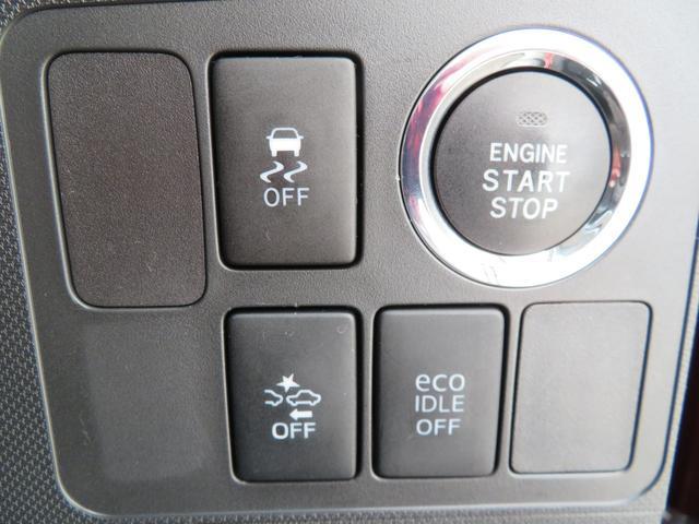 カスタム X SA 走行42000km スマアシ キーフリー LEDヘッドライト 純正フォグランプ エコアイドル シートリフター 誤発進抑制制御機能 横滑り防止装置機能 オートライト オートエアコン 純正アルミホイール(54枚目)