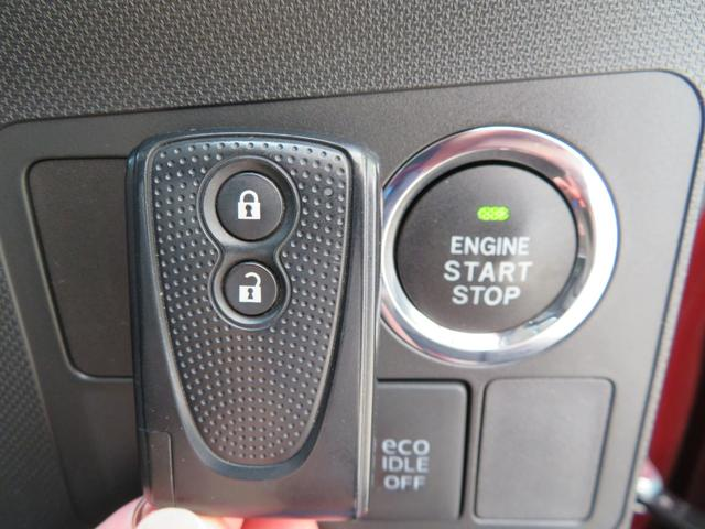 カスタム X SA 走行42000km スマアシ キーフリー LEDヘッドライト 純正フォグランプ エコアイドル シートリフター 誤発進抑制制御機能 横滑り防止装置機能 オートライト オートエアコン 純正アルミホイール(55枚目)