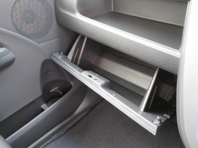 カスタム X SA 走行42000km スマアシ キーフリー LEDヘッドライト 純正フォグランプ エコアイドル シートリフター 誤発進抑制制御機能 横滑り防止装置機能 オートライト オートエアコン 純正アルミホイール(60枚目)
