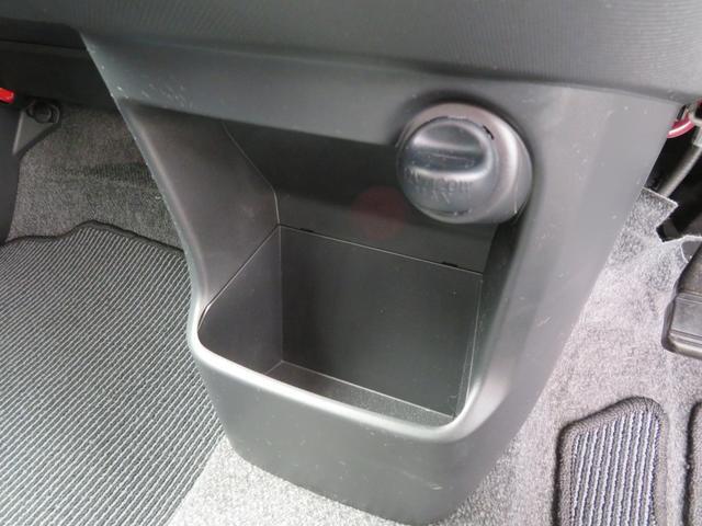 カスタム X SA 走行42000km スマアシ キーフリー LEDヘッドライト 純正フォグランプ エコアイドル シートリフター 誤発進抑制制御機能 横滑り防止装置機能 オートライト オートエアコン 純正アルミホイール(63枚目)