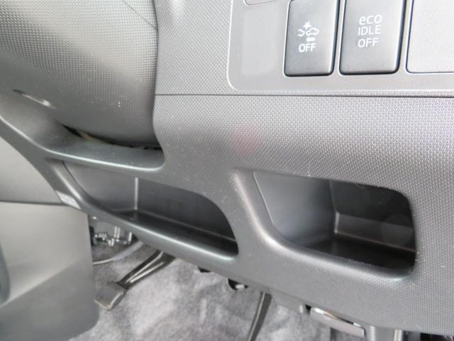 カスタム X SA 走行42000km スマアシ キーフリー LEDヘッドライト 純正フォグランプ エコアイドル シートリフター 誤発進抑制制御機能 横滑り防止装置機能 オートライト オートエアコン 純正アルミホイール(64枚目)
