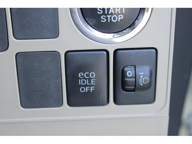 X ナビ バックカメラ スマートキー オートエアコン キーフリー オートエアコン アルミホール ナビ バックカメラ ETC車載器 プッシュボタンスタート エコアイドル シートリフター(9枚目)