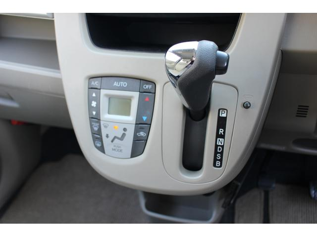 X ナビ バックカメラ スマートキー オートエアコン キーフリー オートエアコン アルミホール ナビ バックカメラ ETC車載器 プッシュボタンスタート エコアイドル シートリフター(13枚目)