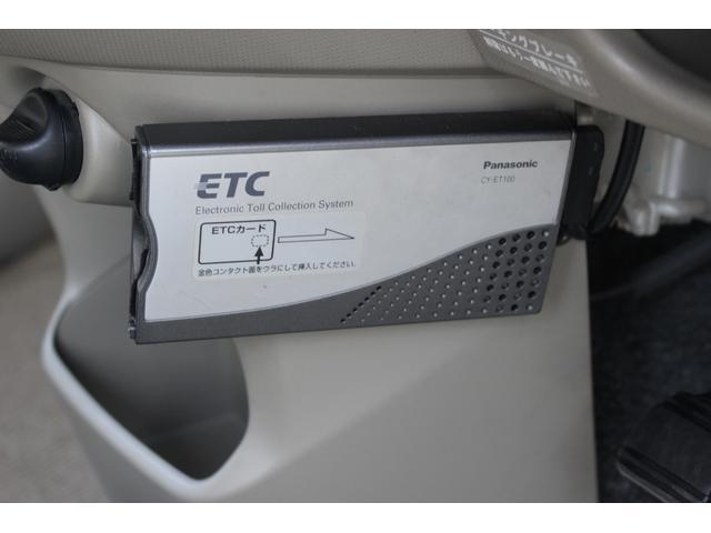 X ナビ バックカメラ スマートキー オートエアコン キーフリー オートエアコン アルミホール ナビ バックカメラ ETC車載器 プッシュボタンスタート エコアイドル シートリフター(15枚目)