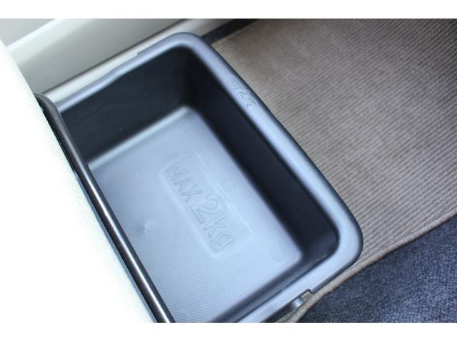 X ナビ バックカメラ スマートキー オートエアコン キーフリー オートエアコン アルミホール ナビ バックカメラ ETC車載器 プッシュボタンスタート エコアイドル シートリフター(36枚目)