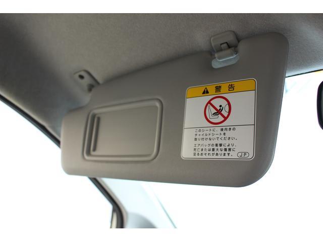 X ナビ バックカメラ スマートキー オートエアコン キーフリー オートエアコン アルミホール ナビ バックカメラ ETC車載器 プッシュボタンスタート エコアイドル シートリフター(37枚目)