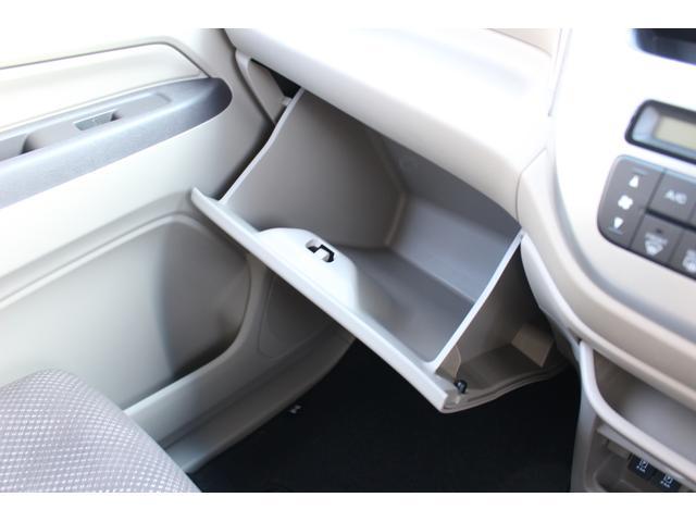 G・Lパッケージ スマートキー 車検整備付(13枚目)