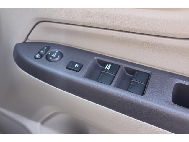 G・Lパッケージ スマートキー 車検整備付(31枚目)