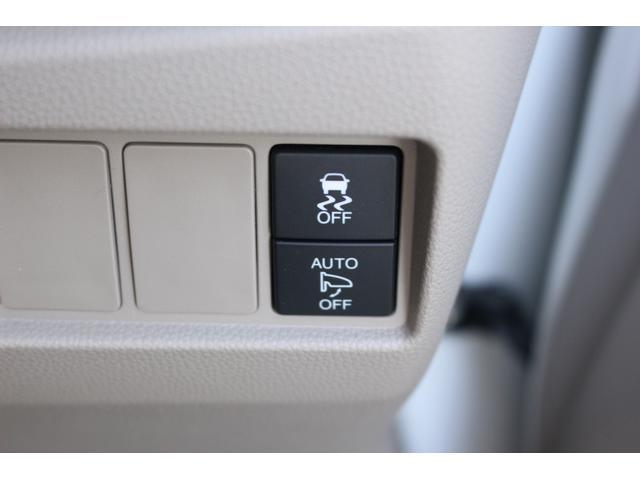 G・Lパッケージ スマートキー 車検整備付(32枚目)