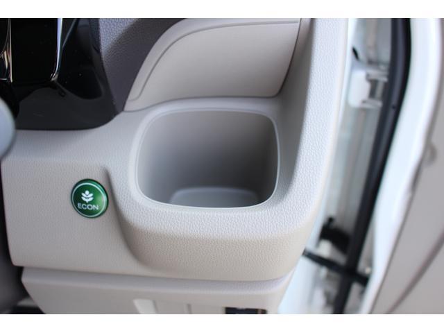 G・Lパッケージ スマートキー 車検整備付(34枚目)