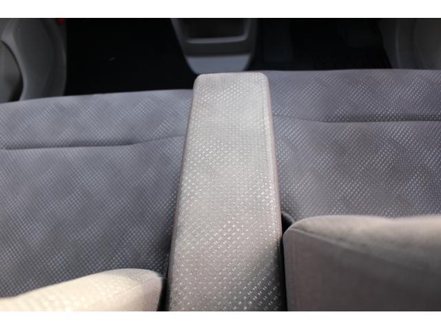 G・Lパッケージ スマートキー 車検整備付(37枚目)