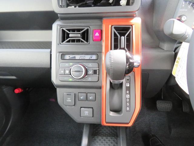 Gターボ 届出済未使用車 レーダークルーズコントロール 追突被害軽減ブレーキ スマアシ コーナーセンサー 前席シートヒーター レーダークルーズコントロール LEDヘッドライト オートエアコン スマートキー(15枚目)