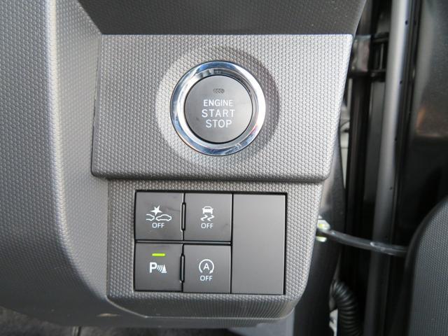 Gターボ 届出済未使用車 レーダークルーズコントロール 追突被害軽減ブレーキ スマアシ コーナーセンサー 前席シートヒーター レーダークルーズコントロール LEDヘッドライト オートエアコン スマートキー(49枚目)