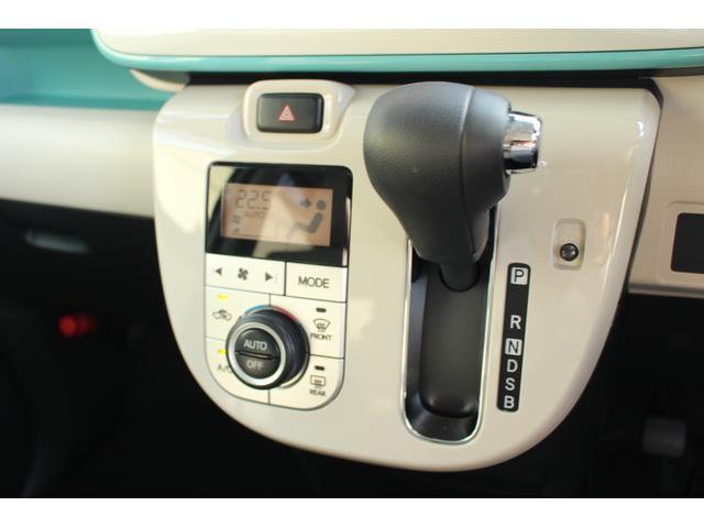 GメイクアップリミテッドSA3 両側電動スライドドア 追突被害軽減ブレーキ スマアシ3 スマートキー オートエアコン 両側電動スライドドア(11枚目)
