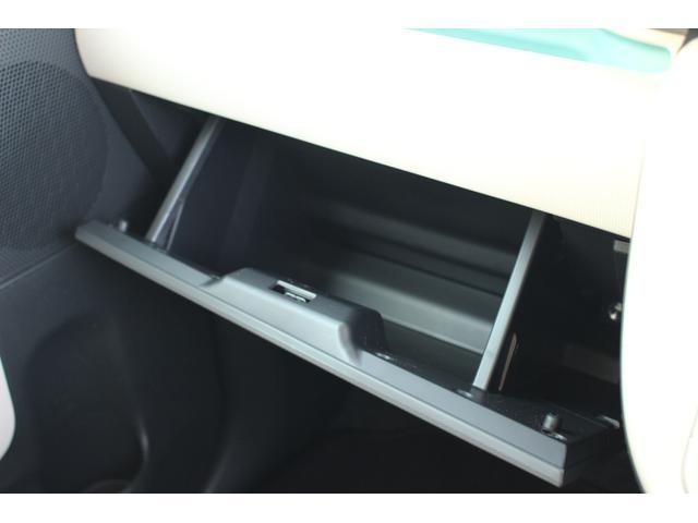 GメイクアップリミテッドSA3 両側電動スライドドア 追突被害軽減ブレーキ スマアシ3 スマートキー オートエアコン 両側電動スライドドア(12枚目)