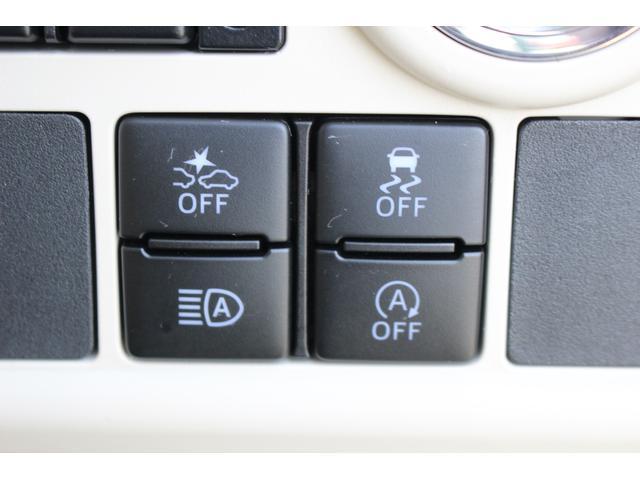 GメイクアップリミテッドSA3 両側電動スライドドア 追突被害軽減ブレーキ スマアシ3 スマートキー オートエアコン 両側電動スライドドア(36枚目)