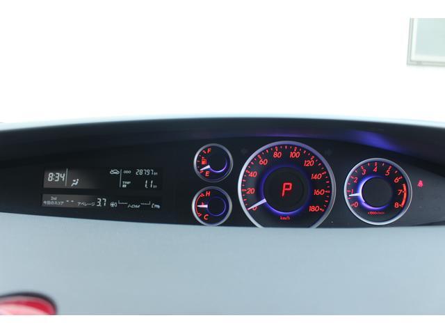 20S-スカイアクティブ 地デジナビ バックカメラ 両側電動スライドドア ナビ 地デジ DVD再生 Bluetooth対応 バックカメラ スマートキー ETC 車検整備付き(9枚目)