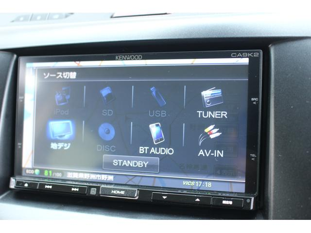 20S-スカイアクティブ 地デジナビ バックカメラ 両側電動スライドドア ナビ 地デジ DVD再生 Bluetooth対応 バックカメラ スマートキー ETC 車検整備付き(11枚目)