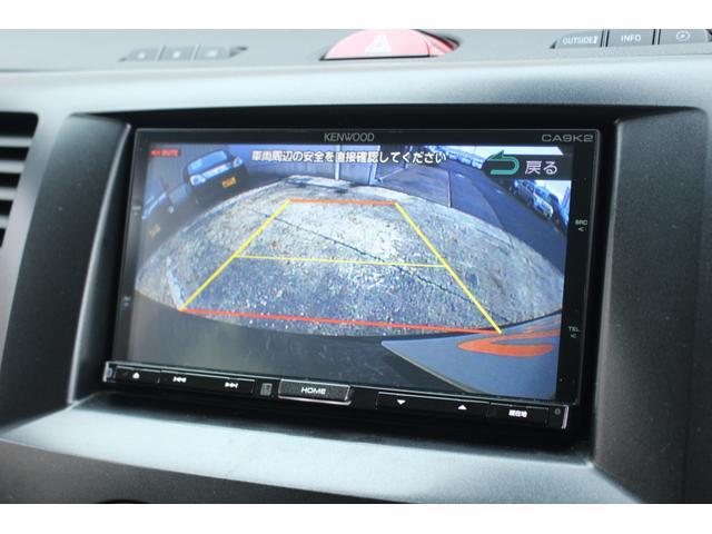 20S-スカイアクティブ 地デジナビ バックカメラ 両側電動スライドドア ナビ 地デジ DVD再生 Bluetooth対応 バックカメラ スマートキー ETC 車検整備付き(12枚目)