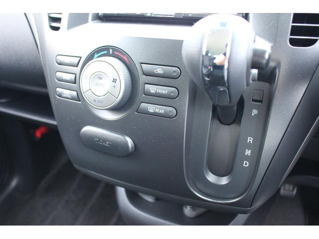 20S-スカイアクティブ 地デジナビ バックカメラ 両側電動スライドドア ナビ 地デジ DVD再生 Bluetooth対応 バックカメラ スマートキー ETC 車検整備付き(13枚目)