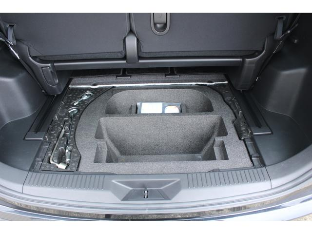 20S-スカイアクティブ 地デジナビ バックカメラ 両側電動スライドドア ナビ 地デジ DVD再生 Bluetooth対応 バックカメラ スマートキー ETC 車検整備付き(29枚目)