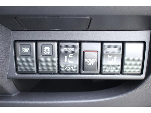 20S-スカイアクティブ 地デジナビ バックカメラ 両側電動スライドドア ナビ 地デジ DVD再生 Bluetooth対応 バックカメラ スマートキー ETC 車検整備付き(32枚目)