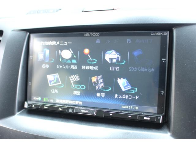 20S-スカイアクティブ 地デジナビ バックカメラ 両側電動スライドドア ナビ 地デジ DVD再生 Bluetooth対応 バックカメラ スマートキー ETC 車検整備付き(33枚目)