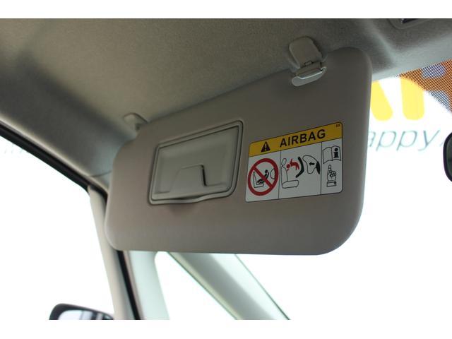 20S-スカイアクティブ 地デジナビ バックカメラ 両側電動スライドドア ナビ 地デジ DVD再生 Bluetooth対応 バックカメラ スマートキー ETC 車検整備付き(34枚目)