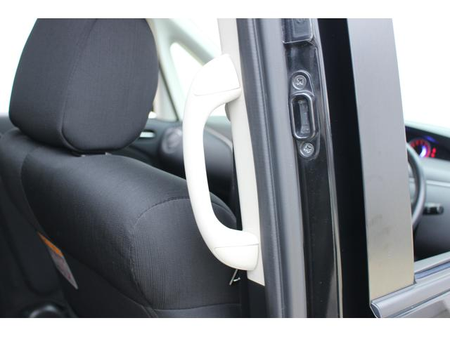 20S-スカイアクティブ 地デジナビ バックカメラ 両側電動スライドドア ナビ 地デジ DVD再生 Bluetooth対応 バックカメラ スマートキー ETC 車検整備付き(39枚目)