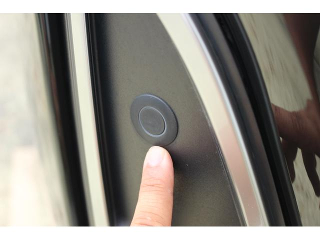 20S-スカイアクティブ 地デジナビ バックカメラ 両側電動スライドドア ナビ 地デジ DVD再生 Bluetooth対応 バックカメラ スマートキー ETC 車検整備付き(42枚目)