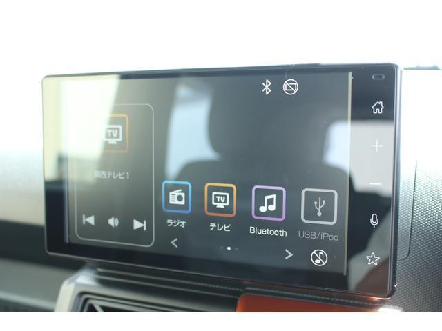 G 9インチディスプレイオーディオ パノラマカメラ 追突被害軽減ブレーキ スマアシ コーナーセンサー 9インチディスプレイオーディオ Bluetooth対応 パノラマカメラ LEDヘッドライト ドラレコ スマートキー 前席シートヒーター(10枚目)