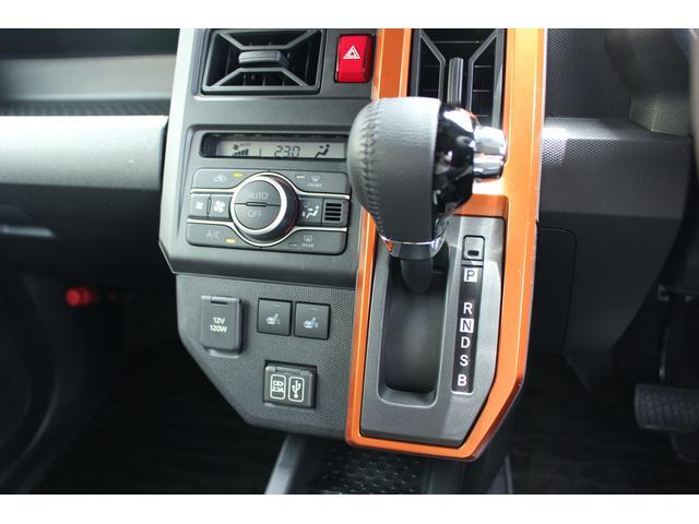 G 9インチディスプレイオーディオ パノラマカメラ 追突被害軽減ブレーキ スマアシ コーナーセンサー 9インチディスプレイオーディオ Bluetooth対応 パノラマカメラ LEDヘッドライト ドラレコ スマートキー 前席シートヒーター(12枚目)