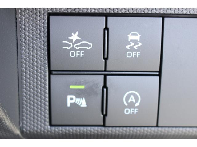 G 9インチディスプレイオーディオ パノラマカメラ 追突被害軽減ブレーキ スマアシ コーナーセンサー 9インチディスプレイオーディオ Bluetooth対応 パノラマカメラ LEDヘッドライト ドラレコ スマートキー 前席シートヒーター(36枚目)