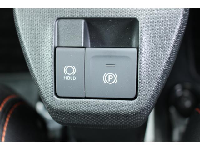 G 9インチディスプレイオーディオ パノラマカメラ 追突被害軽減ブレーキ スマアシ コーナーセンサー 9インチディスプレイオーディオ Bluetooth対応 パノラマカメラ LEDヘッドライト ドラレコ スマートキー 前席シートヒーター(37枚目)