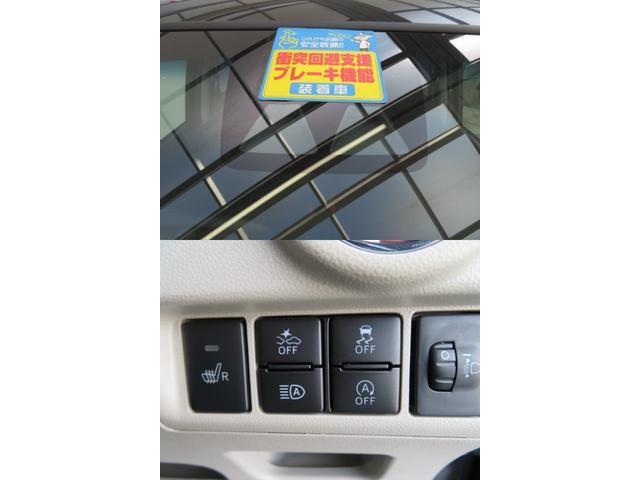 Xリミテッド2SA3 届出済未使用車 運転席シートヒーター 追突被害軽減ブレーキ スマアシ3 LEDヘッドライト スマートキー 運転席シートヒーター ブラックインテリア(8枚目)