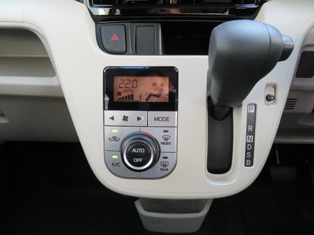 Xリミテッド2SA3 届出済未使用車 運転席シートヒーター 追突被害軽減ブレーキ スマアシ3 LEDヘッドライト スマートキー 運転席シートヒーター ブラックインテリア(14枚目)