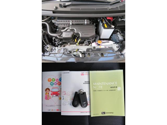 Xリミテッド2SA3 届出済未使用車 運転席シートヒーター 追突被害軽減ブレーキ スマアシ3 LEDヘッドライト スマートキー 運転席シートヒーター ブラックインテリア(20枚目)