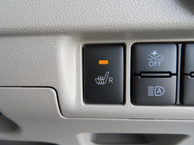 Xリミテッド2SA3 届出済未使用車 運転席シートヒーター 追突被害軽減ブレーキ スマアシ3 LEDヘッドライト スマートキー 運転席シートヒーター ブラックインテリア(36枚目)