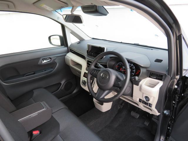 Xリミテッド2SA3 届出済未使用車 運転席シートヒーター 追突被害軽減ブレーキ スマアシ3 LEDヘッドライト スマートキー 運転席シートヒーター ブラックインテリア(45枚目)