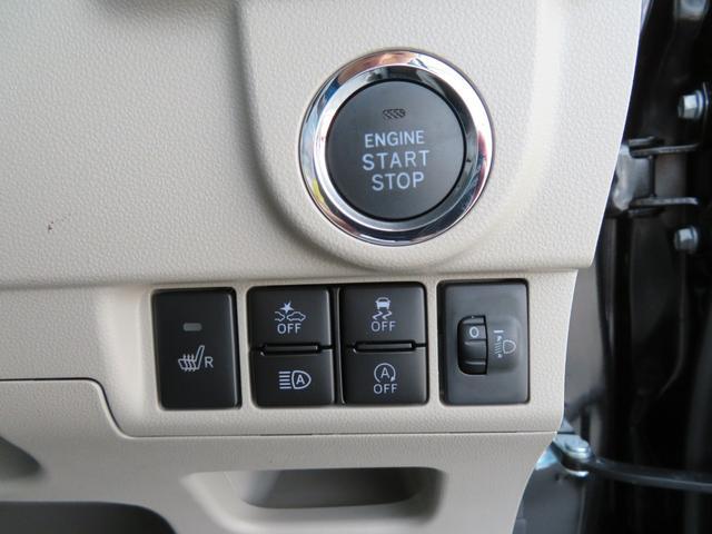 Xリミテッド2SA3 届出済未使用車 運転席シートヒーター 追突被害軽減ブレーキ スマアシ3 LEDヘッドライト スマートキー 運転席シートヒーター ブラックインテリア(47枚目)