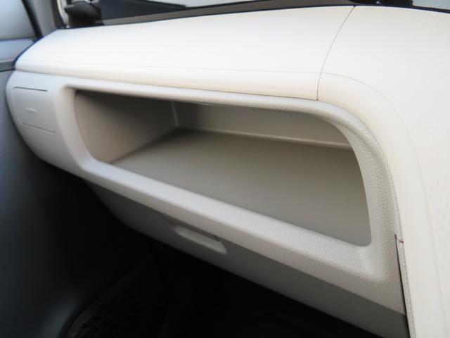 Xリミテッド2SA3 届出済未使用車 運転席シートヒーター 追突被害軽減ブレーキ スマアシ3 LEDヘッドライト スマートキー 運転席シートヒーター ブラックインテリア(56枚目)
