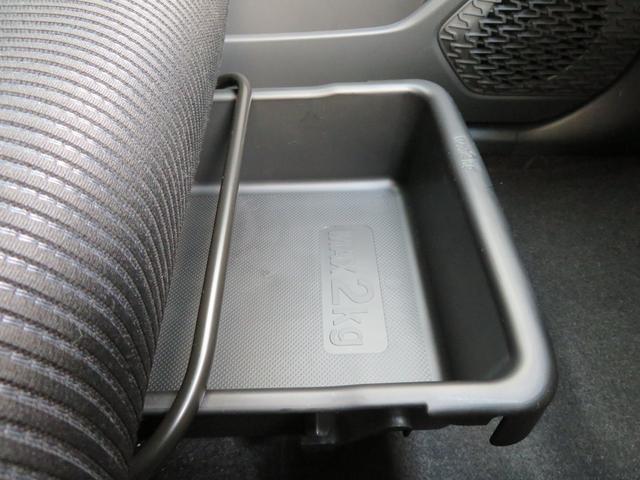 Xリミテッド2SA3 届出済未使用車 運転席シートヒーター 追突被害軽減ブレーキ スマアシ3 LEDヘッドライト スマートキー 運転席シートヒーター ブラックインテリア(58枚目)