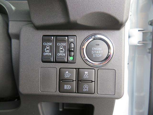 GターボリミテッドSA3 届出済未使用車 両側電動パワスラ 追突被害軽減ブレーキ スマアシ3 リヤコーナーセンサー スマートキー LEDヘッドライト 両側電動スライドドア オートエアコン オートライト(52枚目)
