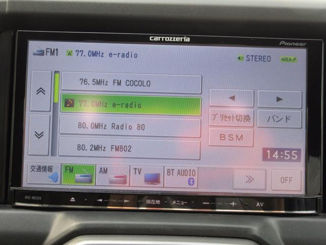 「ダイハツ」「コペン」「オープンカー」「滋賀県」の中古車40