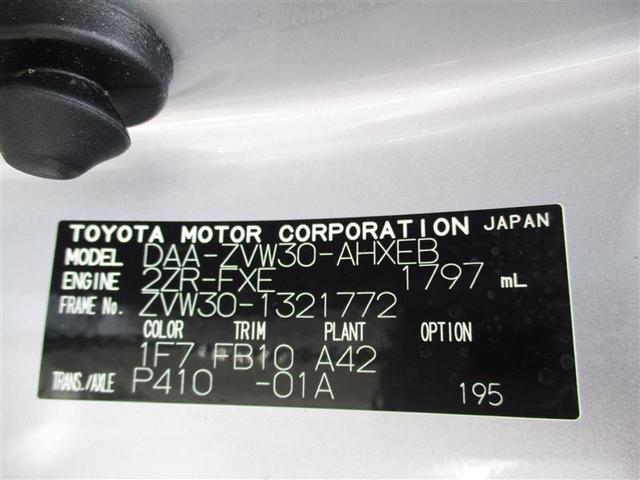S ワンセグ メモリーナビ DVD再生 バックカメラ ETC(3枚目)