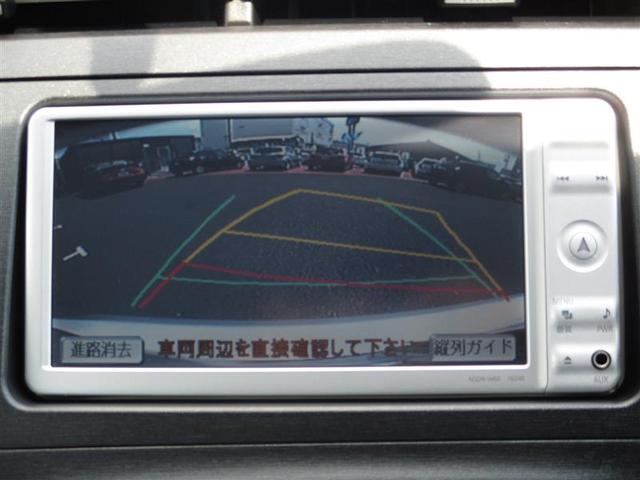 S ワンセグ メモリーナビ DVD再生 バックカメラ ETC(6枚目)